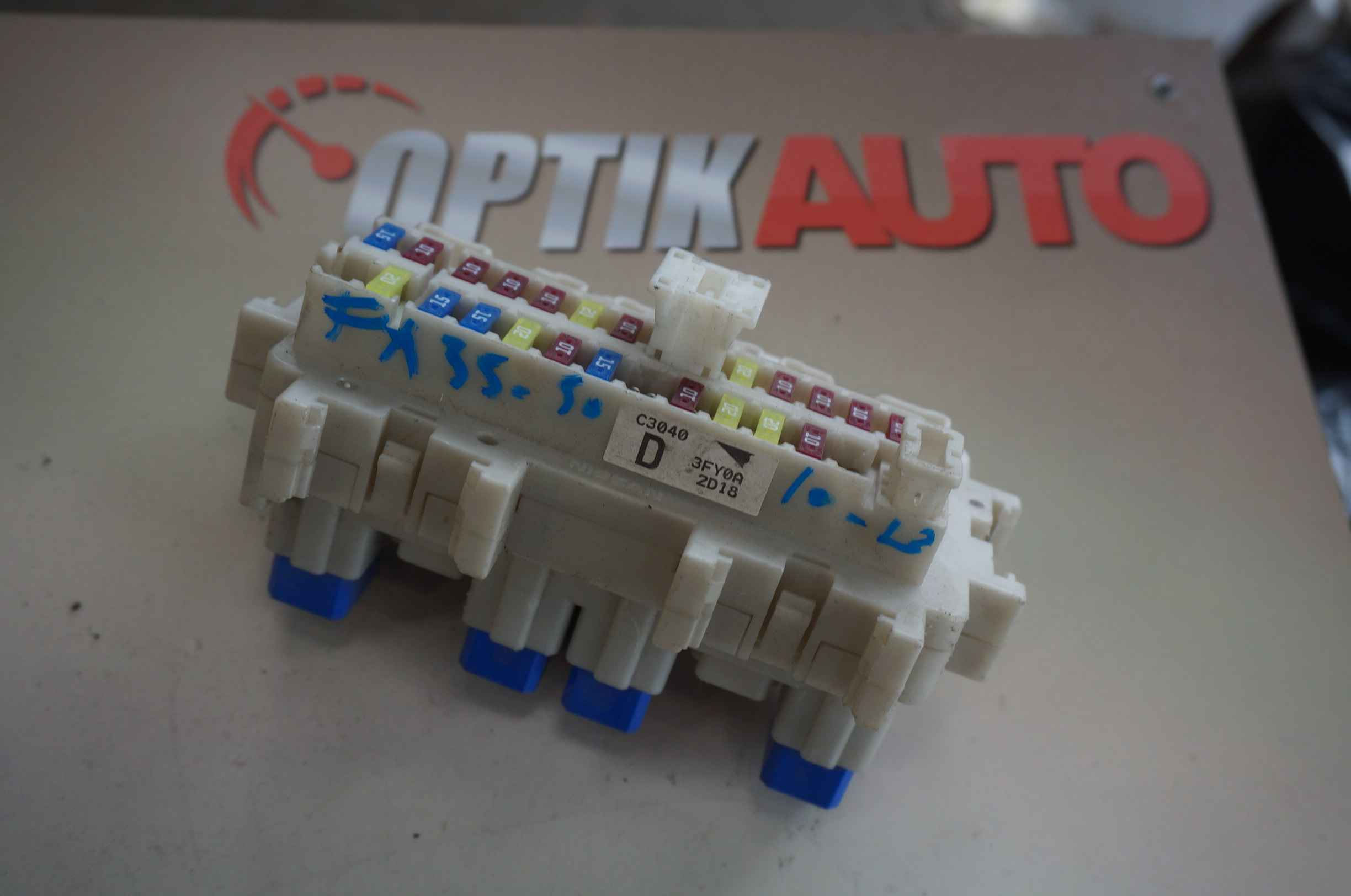 Fx35 Fuse Box Wiring Library 2005 Infiniti Fx50 2010 2013 Cabin 243503fy0a